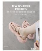 女凉鞋2020年新款夏季涼鞋百搭鞋子厚底休閒運動時尚 全館免運