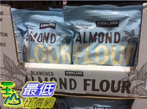 [COSCO代購]  C1178969 KIRKLAND SIGNATURE 科克蘭杏仁粉 1.36公斤