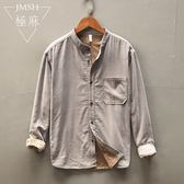 極麻燈芯絨立領加絨長袖襯衫男士休閒大碼復古條絨保暖襯衣外套潮 依凡卡時尚