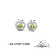 銀飾純銀耳環 小蘋果 密釘鑲細鑽 天然橄欖石 諧音平安賺 925純銀寶石耳環 KATE 銀飾
