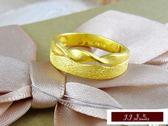 9999純金 簡單 曲線  低調素雅 戒指