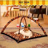 貓玩具老虎紋貓咪吊床貓爬架貓抓板貓咪玩具用品HRYC 雙12鉅惠