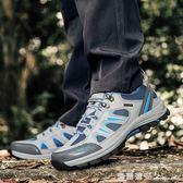 新款男士登山鞋透氣低筒鞋爬山旅遊鞋耐磨防滑徒步鞋戶外鞋 瑪麗蓮安