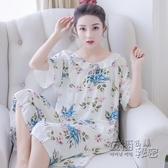 棉綢睡衣女夏季韓版綿綢短袖睡裙夏天薄款吊帶清新學生家居服 衣櫥秘密