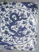 【書寶二手書T3/收藏_EM1】Sotheby s_Fine Chinese Ceramics…2012/4/4