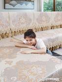 夏季沙發墊冰絲夏天涼席涼墊客廳歐式通用沙發巾套防滑沙發坐墊子  Cocoa