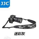 單反相機肩帶for佳能尼康寬減壓背帶掛脖掛繩數碼微單相機帶『新年禮物』