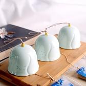 風鈴掛飾聽語手工陶瓷風鈴日式和風掛飾汽車掛件祈愿陶瓷風鈴 - 風尚3C