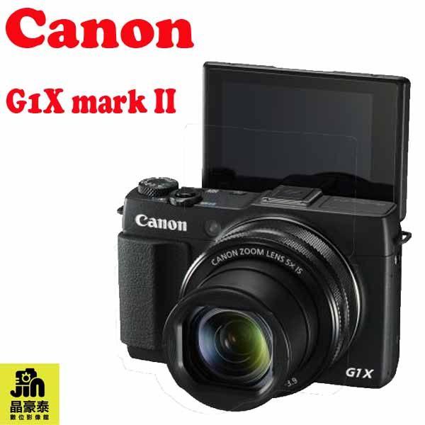 台南 寰奇 新機上市  CAON G1X MARK II G1X2 WIFI NFC 上掀式螢幕 公司貨 相機
