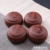 大號茶葉罐陶瓷普洱茶密封罐宜興原礦茶具紫砂茶葉包裝盒訂制logo