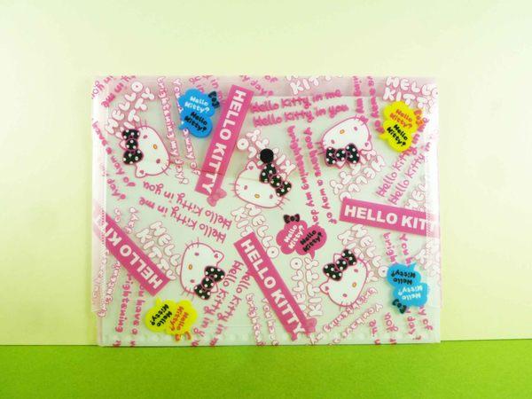 【震撼精品百貨】Hello Kitty 凱蒂貓~B5文件袋~英文【共1款】