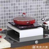 廚房置物架電磁爐架子電陶爐電飯煲架微波爐架煤氣灶蓋板電餅鐺架 優家小鋪 igo