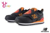 New Balance 574 小童 寶寶運動鞋 鬃毛小獅 飛機鞋 寬楦 輕量慢跑鞋 O8575#黑色◆OSOME奧森鞋業