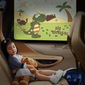 窗簾遮光布汽車側窗遮陽簾車用卡通兒童防曬隔熱側擋【英賽德3C數碼館】