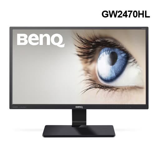 BenQ GW2470HL 24型智慧藍光護眼螢幕