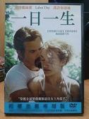 影音專賣店-G02-007-正版DVD*電影【一日一生】-凱特溫絲蕾*喬許布洛林