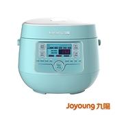 ●單品下殺● 九陽 精迷你系列電子鍋 JYF-20FS989M(藍)