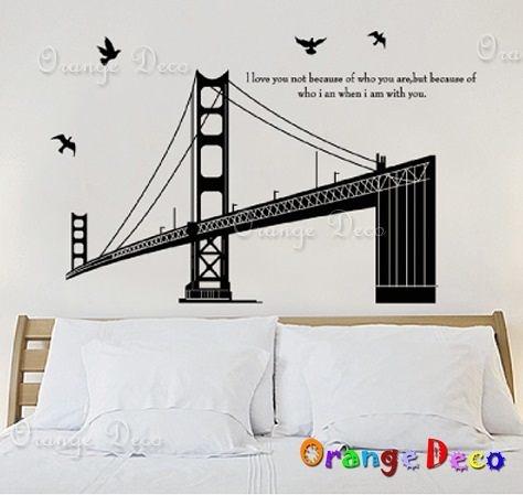 壁貼【橘果設計】倫敦大橋 DIY組合壁貼/牆貼/壁紙/客廳臥室浴室幼稚園室內設計裝潢