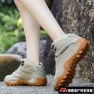 越野真皮戶外高幫登山鞋女士防水防滑耐磨沙漠徒步旅行鞋爬山鞋男【探索者戶外生活館】