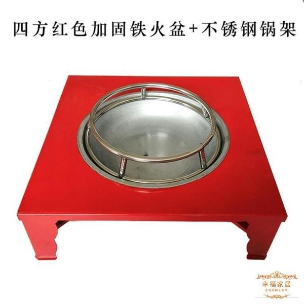烤火盆 考火爐取暖方形爐火鑄鐵碳爐老式烤火盆燒烤爐工具鐵藝家用燒烤架T