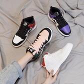 高筒鞋 ins嘻哈高幫鞋女韓版百搭小白板鞋 潮2020秋冬新款學生跑步運動鞋 韓國時尚週