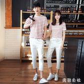 情侶裝夏裝2018新款寬鬆bf風的短袖T恤氣質夏季潮 ZB447『美鞋公社』