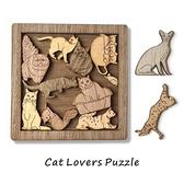 拼圖 超難Puzzle燒腦拼圖貓和老鼠成人益智減壓十級困難玩具【快速出貨】
