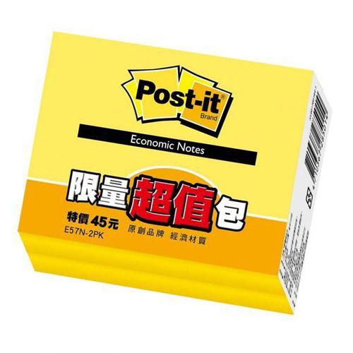 【奇奇文具】3M E57N-2PK 利貼經濟包