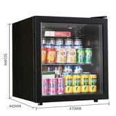 奧克斯冰吧50L透明玻璃單門冰箱小型家用展示留樣茶葉冷藏保鮮櫃igo『新佰數位屋』