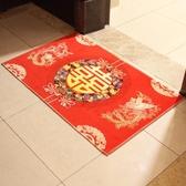 結婚婚慶用品植絨地毯玄關腳墊新房裝飾佈置地墊喜字地毯門墊腳墊【美物居家館】