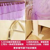 【雙11折300】U型伸縮蚊帳1.8m床雙人家用加密加厚新款紋帳1.5m床三開門公主風