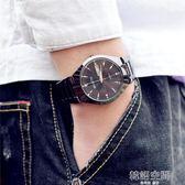 男錶時尚男士手錶鋼帶手錶男韓版機械錶潮流石英錶學生簡約情侶錶 韓語空間