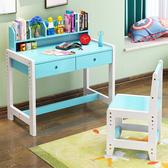 書桌台 學習桌兒童書桌寫字桌家用小學生寫字台可升降實木作業課桌椅套裝【美物居家館】
