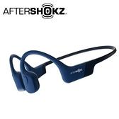 AfterShokz AEROPEX AS800 骨傳導藍牙運動耳機 日蝕藍