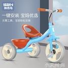 神舟鳥三輪車兒童腳踏車寶寶手推車 車子童車1-2-3-6歲小孩自行車 NMS小艾新品