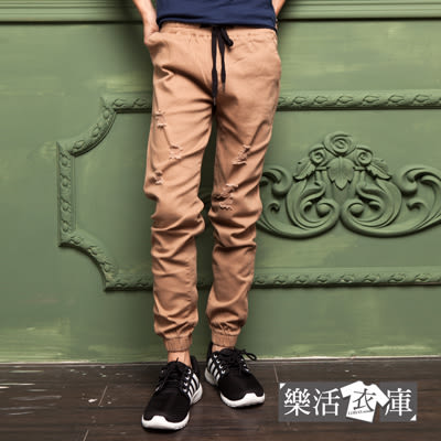 【88088】日韓酷型刷破抽繩束口休閒長褲(共三色)● 樂活衣庫
