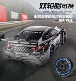 玩具車 rc車四驅漂移賽車高速跑車比賽專用成人越野競速玩具汽車
