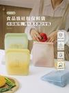 食物保鮮袋 樹可可愛熊硅膠保鮮袋封口密封袋冰箱專用加厚蔬果收納袋食品級小 米家