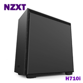 NZXT 恩傑 H710i (全黑) 機殼 H710IBK/BK