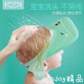 新年鉅惠 寶寶浴帽防水護耳硅膠可調節小孩兒童洗頭帽洗澡神器