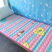 床墊榻榻米薄地鋪睡學生宿舍折疊被單人0.9m1.2米1.5雙人1.8m褥子  愛麗絲精品LX
