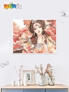 佳彩天顏 diy數字油畫手繪填色油彩畫裝飾畫中國古風少女人物油畫 ATF 夏季狂歡