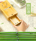 手工皂DIY材料工具手工皂修皂器手工皂修皂刨子修邊器孟宗竹防水修皂器(含抽屜)