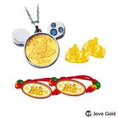 Disney迪士尼系列金飾 五件式黃金彌月禮盒-可愛天使米奇+維尼款