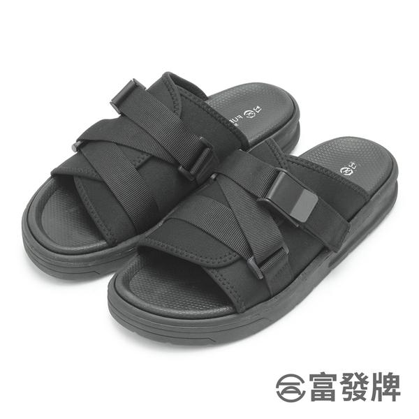 【富發牌】全黑潮流魔鬼氈男款拖鞋-黑  2PL107