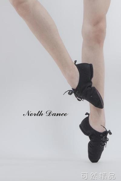 粉色大底加厚軟底芭蕾舞蹈鞋教師鞋爵士鞋名族舞鞋肚皮舞鞋