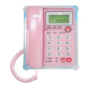 ^聖家^聲寶SAMPO來電顯示型有線電話~粉紅 HT-W701L 【全館刷卡分期+免運費】