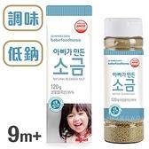 韓國 bebefood 寶寶福德 天然海鹽 低鈉 嬰幼兒專用鹽 7240 副食品 調味