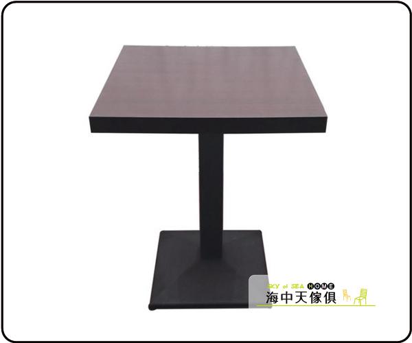 {{ 海中天休閒傢俱廣場 }} F43 摩登時尚 餐桌系列 V-D050-60 黑胡桃木簡餐方桌