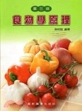 二手書博民逛書店 《理學檢查與健康評估》 R2Y ISBN:9576169534